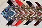 "Хустка павлопосадська шерстяна ""Воспоминание о лете"" (140х140) 606-6, фото 4"