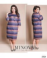 Стильное платье     (размеры 50-60)  0148-78