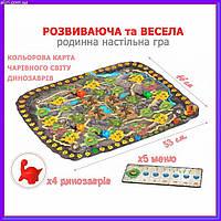 Большая настольная игра Dino Land (Дино Ленд) Bombatgame 800224