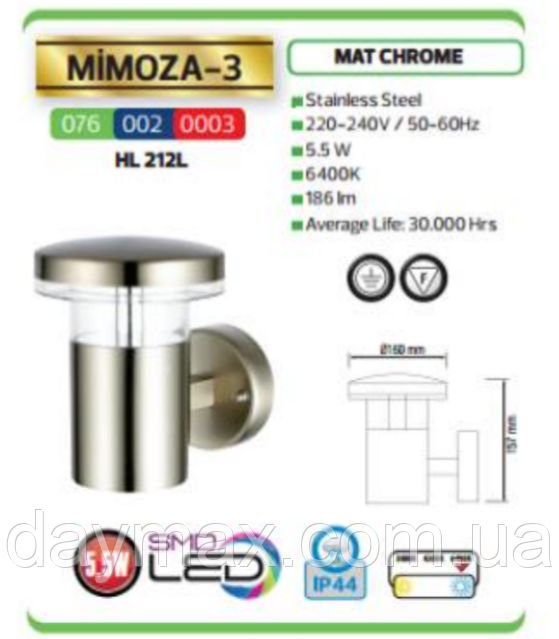 LED Светильник садово-парковый Mimoza-3 настенный 5.5w Horoz Electric