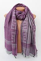 """Теплий великий шарф-плєд """"Аліса"""" 156-15"""