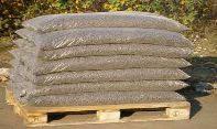 Древесные топливные гранулы