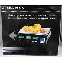 Весы Opera Plus >40кг