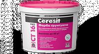 Грунтующая краска Ceresit CT 16 PRO 10л