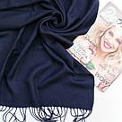 """Палантин шарф із пашміни """"Адель"""" 120-47, фото 3"""
