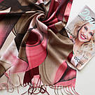 "Палантин шарф з абстракцією ""Раміна"" (Туреччина) 115-2, фото 2"