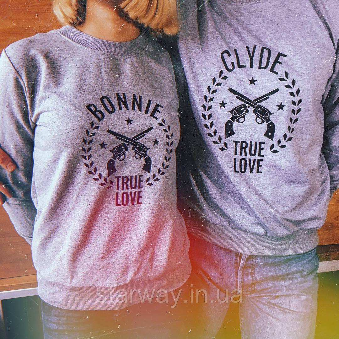 Свитшот серый Bonnie Clyde true love | queen king парные | Кофта для влюбленных