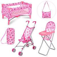 Игровой набор для Пупс или кукла типа baby born беби берн, коляска, стул для кормления, манеж, сумочка, 9001