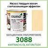 Масло с твёрдым воском и антискользящим эффектом Hartwachs-Öl Anti-Rutsch, 3088 бесцветное полуматовое 2,5 л