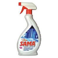"""Средство для чистки акриловых ванн, душевых кабин и других поверхностей """"SAMA"""" 500мл"""