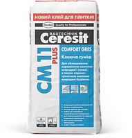 CERESIT СМ-11Plus Comfort Gres (25кг) Клей для плитки