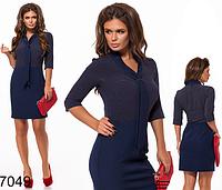 Деловое платье с галстуком (синий) 827049