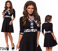 Офисное платье с леопардовым принтом (черный) 827045
