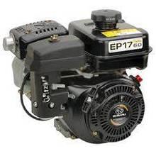 Двигатель бензиновый Subaru EP 17
