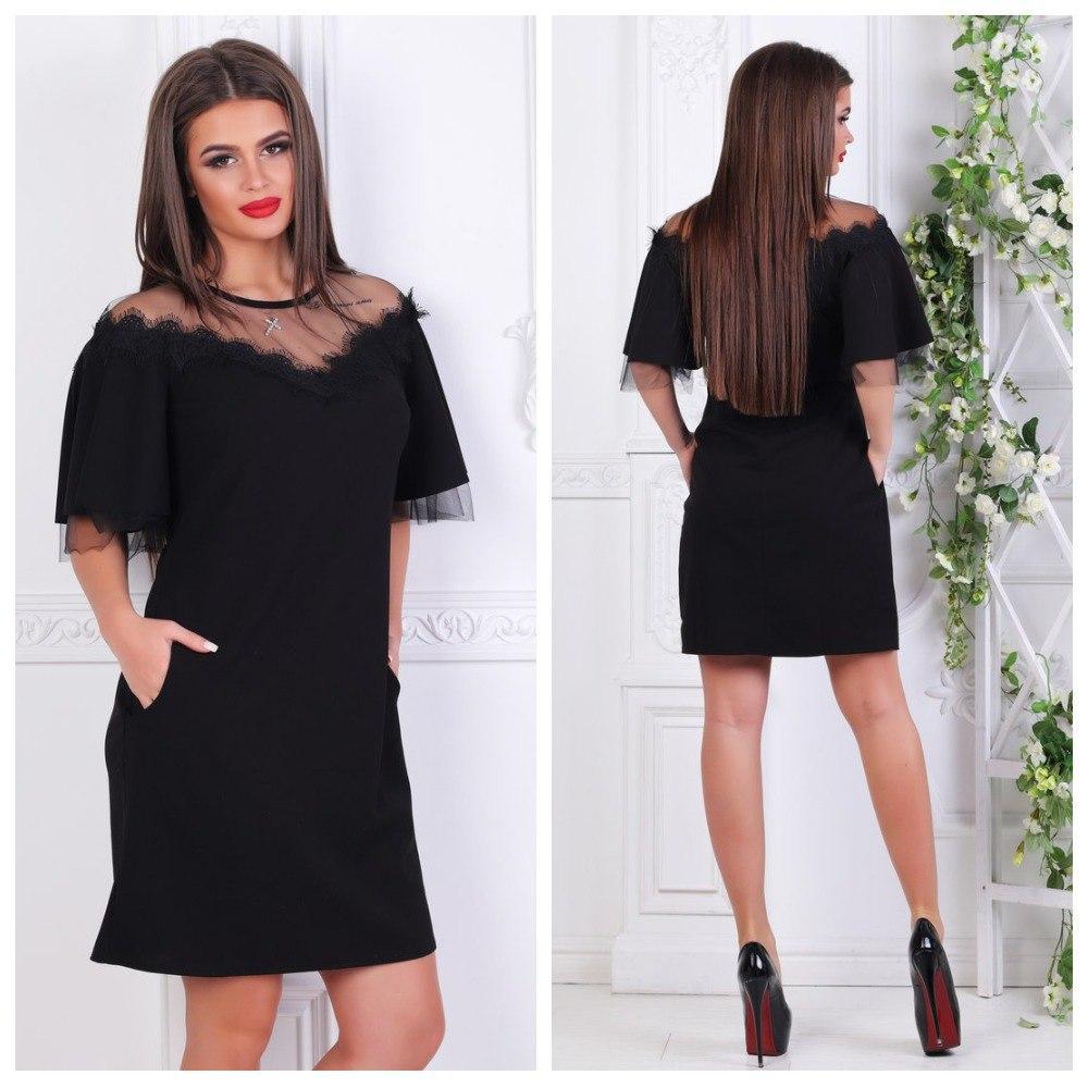 fc53b1dbbf2 Платье с сеткой в расцветках 26445  Интернет-магазин модной женской ...
