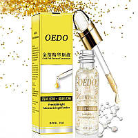 Сыворотка концентрат золото гиалурон OEDO 15мл, сыворотка для лица с золотом гиалуроновой кислотой