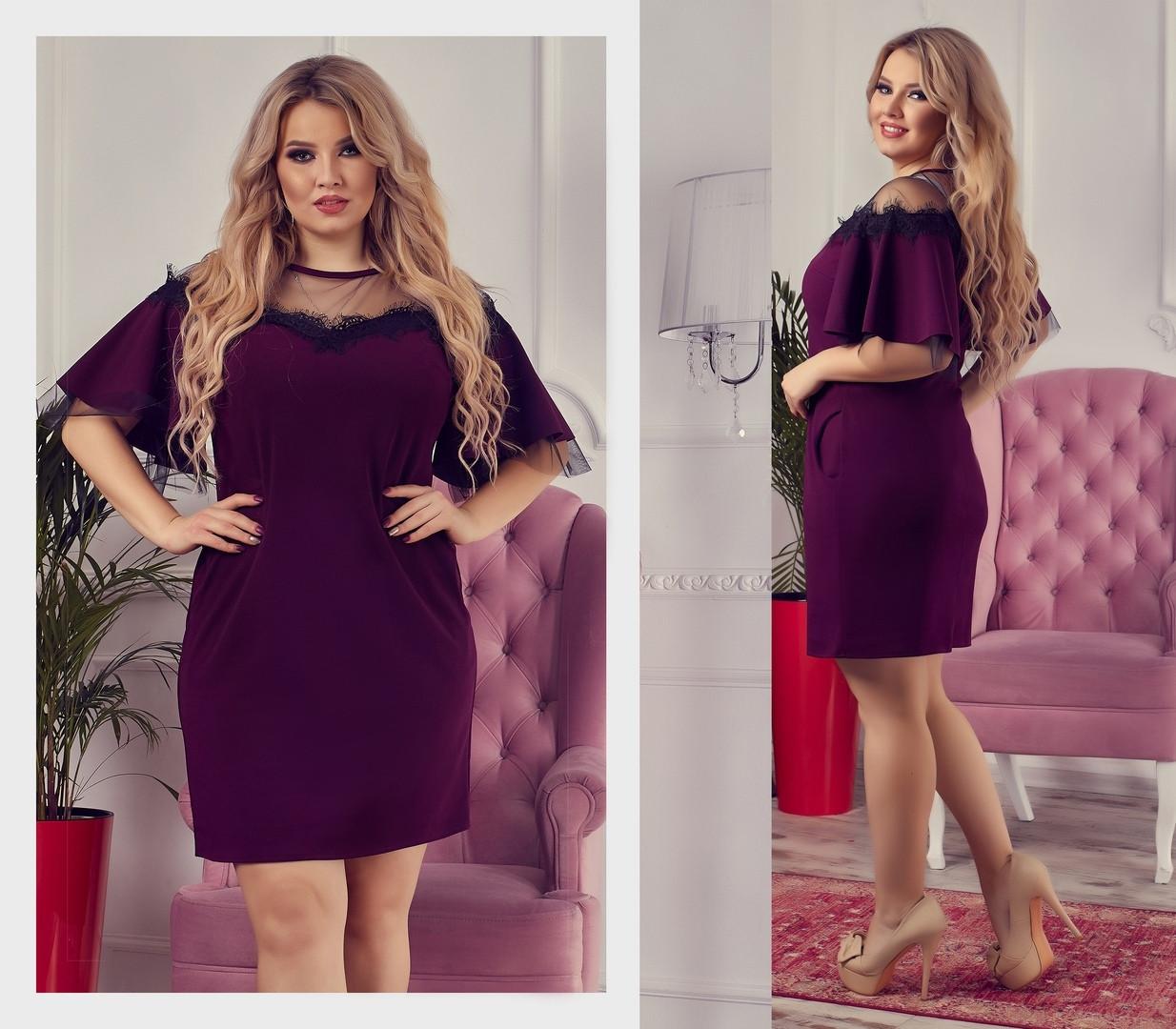 8a72c65ee43 Платье с сеткой в расцветках 26446 - Интернет-магазин