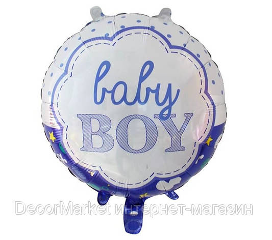 Шар круглый фольгированный,  BABY BOY - 45 см (18 дюймов) , фото 2