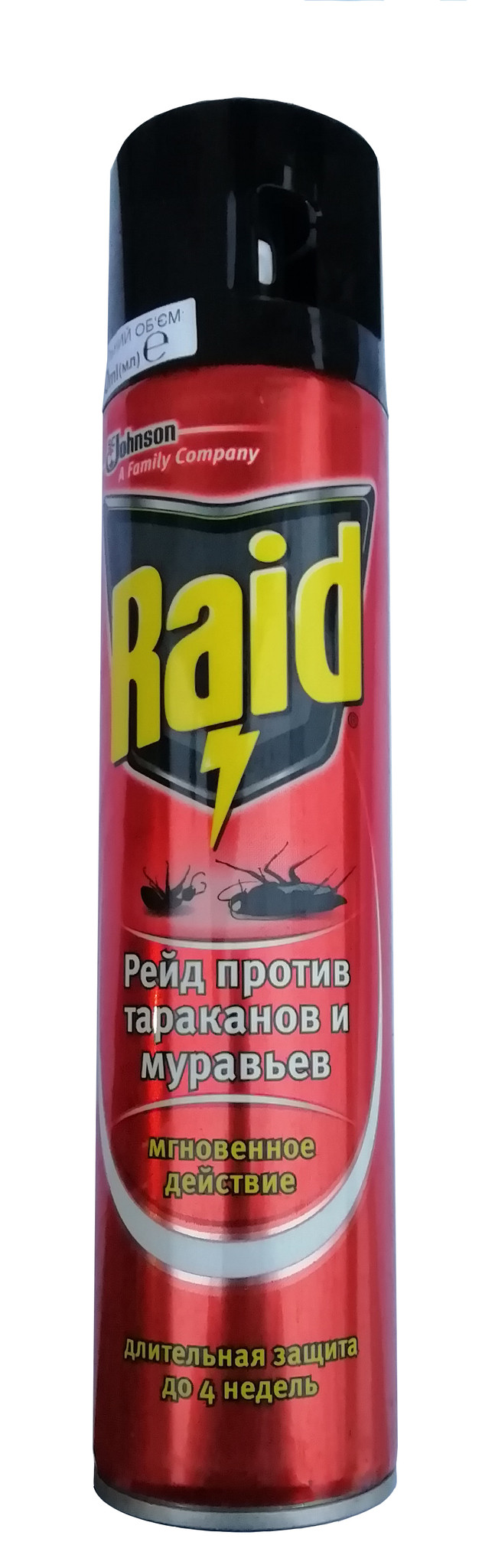 От тараканов Рэйд raid рейд оптом и в розницу optotorg.com.ua