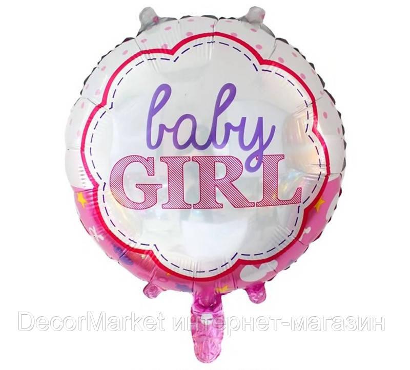 Шар круглый фольгированный,  BABY GIRL - 45 см (18 дюймов)