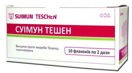 Вакцина Суимун тешен против б-ни тешена  1-фл - 2 доз
