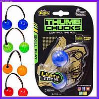 Игрушка - антистресс Thumb Chucks для детей и взрослых