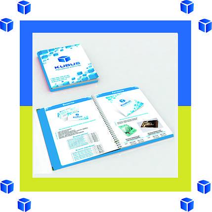 Изготовление каталогов на металлической пружине Днепропетровск, фото 2