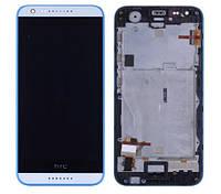 Дисплей (LCD) HTC Desire 620 Dual sim | 620G с тачскрином, белый + рамка синяя