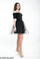 Чарівне плаття зі спущеними плечима і фатиновой спідницею Felisia