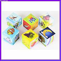 Кубики для ванны M 0257, фото 1