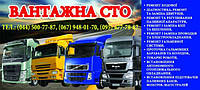 Замена  масла и фильтров в двигателях грузовиков MAN