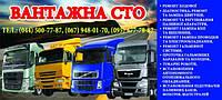 Замена  масла и фильтров в двигателях грузовиков Renault