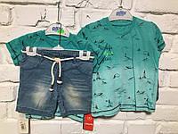 Комплект для мальчика футболка+шорты 1,4года Турция