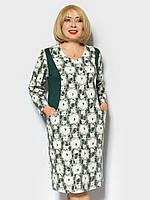 Трикотажное женское платье большого размера с длинным рукавом