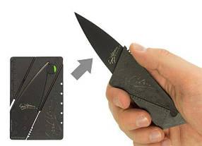 Складной нож - кредитка CardSharp (Кард-шип)