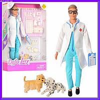 Кукла KEN доктор ветеринар с собачками и аксессуарами  DEFA 8346B
