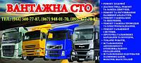 Замена  масла и фильтров в двигателях грузовиков КРАЗ
