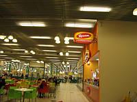 Реечный потолок - Пластинообразная рейка