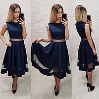 Товары оптом от Интернет-магазин женской одежды «Модный мир» 83b232923694e