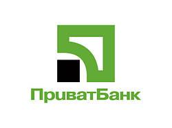 Оплата для жителей Украины.