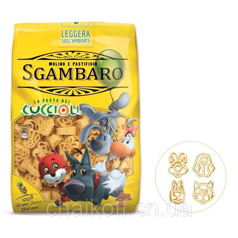 Макароны детские SgambaroLa Pasta Cuccioli 500 г (Италия)