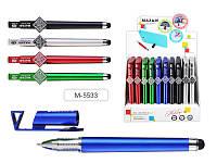 Ручка гелевая 3 в 1 MULTILOGIC (ручка+подставка для телефона+стилус), СИНЯЯ