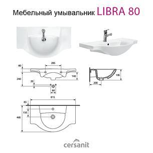 Тумба под раковину для ванной комнаты Венеция Вт 2-80м ( дуб молочный ) с умывальником Libra 80 ВанЛанд, фото 2