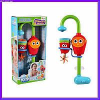 Игрушка для ванной Водопад душ D 40116 для детей
