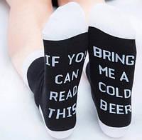 """Подарочные носки с надписью """"Принеси холодного пива"""" черно-белые"""
