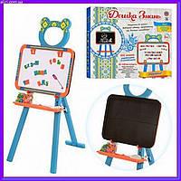 """Доска-мольберт для детей """"Доска знаний"""" 3в1 с магнитами на 3-х языках, фото 1"""