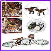Трек CM558-32 с динозаврами и машинками