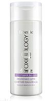Молочко для снятия макияжа линии «Кислородное дыхание»