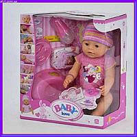 Кукла пупс с аксессуарами Baby Love BL023L аналог Baby Born