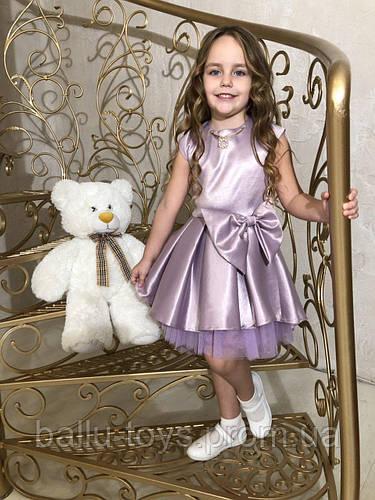 ae83bf543534f99 Нарядное платье для девочек София (4-8 лет): продажа, цена в Харькове.  платья и сарафаны для девочек от